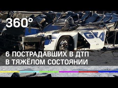 Шестеро пострадавших в Забайкальском крае в тяжёлом состоянии
