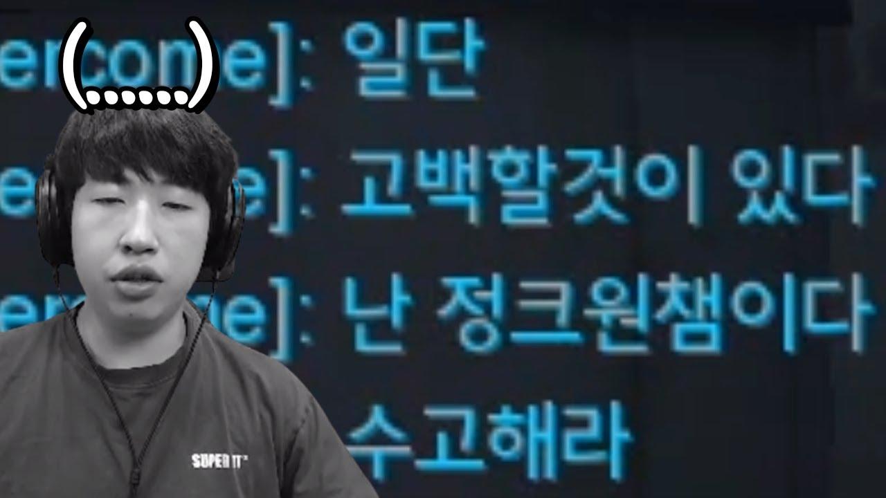 20연패 후 만난 메르시 원챔과 정크랫 원챔