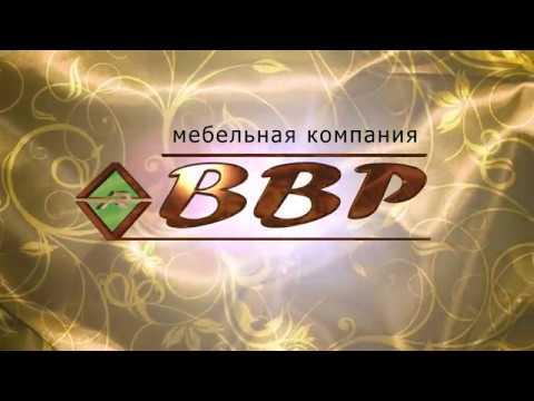 Грузоперевозки киров челябинск цена - YouTube