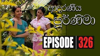 Adaraniya Poornima | Episode 326 04th October 2020 Thumbnail