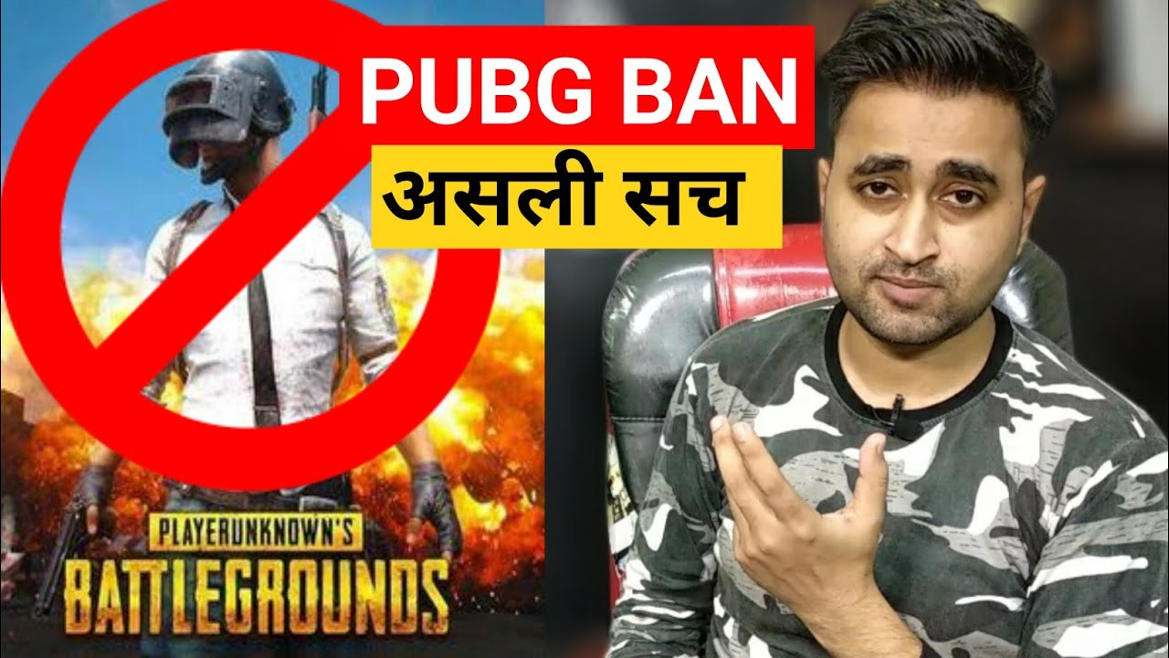 PUBG BAN In India Real Truth?   47 Chinese Apps Banned? 🔥🔥🔥   EFA