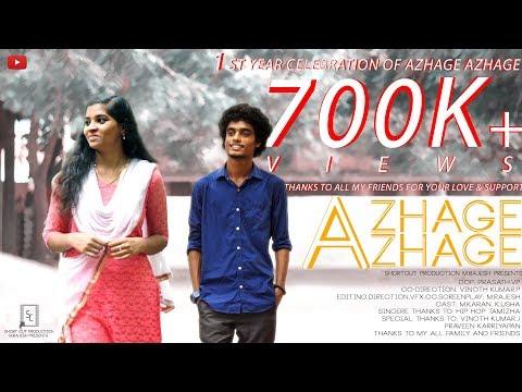 Azhage Azhage -latest tamil album song