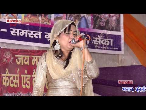 Mere Haatho Ki Mehandi Sad Song || मेरे हाथों की मेहंदी || Poonam Tyagi