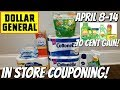 DOLLAR GENERAL IN STORE COUPONING! 4-8/4-14 | .70 CENT GAIN/UNDER $2 PAPER PRODUCTS!