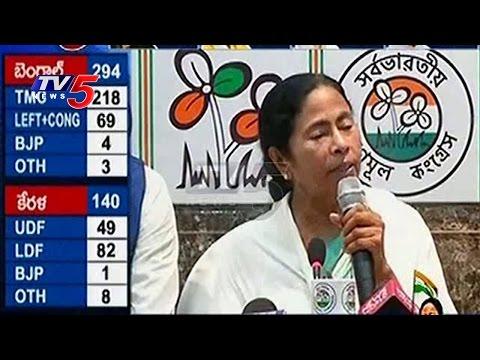 Mamata Banerjee Press Meet | Trinamool Congress Win In West Bengal | TV5 News