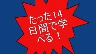 詳細はこちら⇒http://www.infotop.jp/click.php?aid=116245&iid=39660 ...