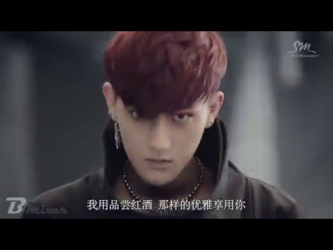 EXO - Wolf | Korean - Chinese MV Mix (ver.A)