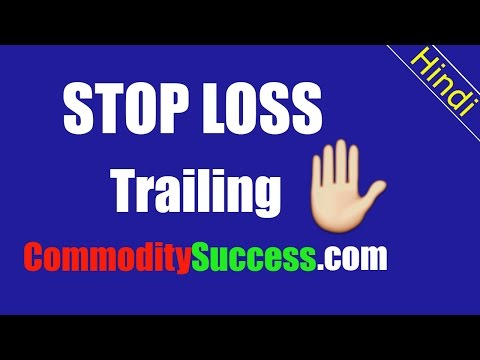 Trailing Stop Loss | Commodity Market Trading | MCX Trading | MCX Live | Live MCX
