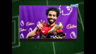 نمبر وان | الحلقة الكاملة مع رضا عبد العال حلقة 13 مايو 2019