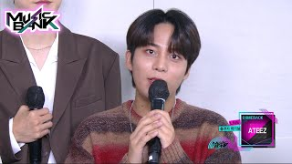 Download Interview with ATEEZ (Music Bank) KBS WORLD TV 210917