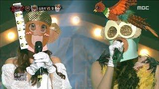[King of masked singer] 복면가왕 - 'acorn' VS 'pheasant' 1round - Where the Wind Rises 20171126