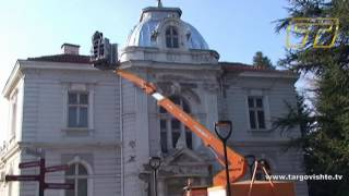 Спасение за сградата на Земеделската банка в Търговище