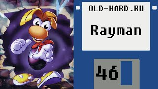 Rayman (Old-Hard - выпуск 46)