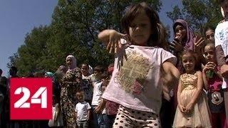 День реки Сунжа учредили и отпраздновали в Ингушетии - Россия 24