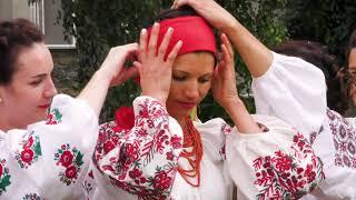 Українське весілля