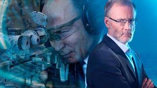 Сергей Михеев: Элиты хотят «скурить» рейтинг Путина