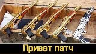 Escape From Tarkov ПРИВЕТ ПАТЧ .  PC. 21 начало  в 18 00 по МСК