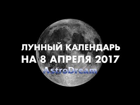 ГОРОСКОП на 27 апреля 2017 года