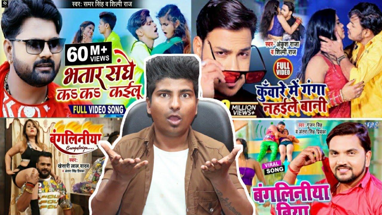 #Video बंगलिनीया || Khesari Lal Yadav || Ankush Raja || Samar Singh || Gunjan Singh || Crazy no 1