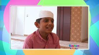 Bachon Ki Dunya - Season 1 Episode 28