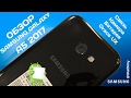 Обзор Samsung Galaxy A5 2017 года: Связь, Камеры, Батарея, Grace UX