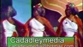 Somali Song: Shumeey - Aweys Khamees & Fatima Qasim