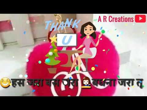 Sangtine majhya dhol bajave video status marathi