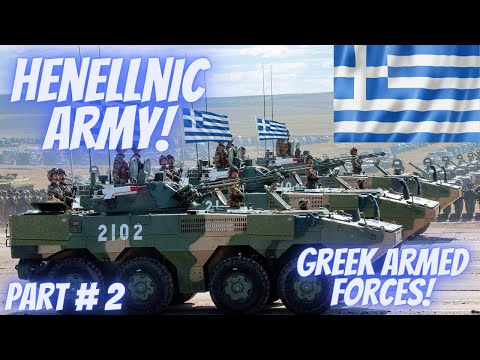 Greek Armed Forces - Hellenic Armed Forces - Greece Armed Forces - Gr Army - Greek Army Updated 2020