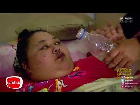 The full story of the heaviest woman in the world.