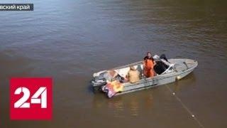 Путіна на Амурі: ловлять браконьєрів за допомогою безпілотників - Росія 24
