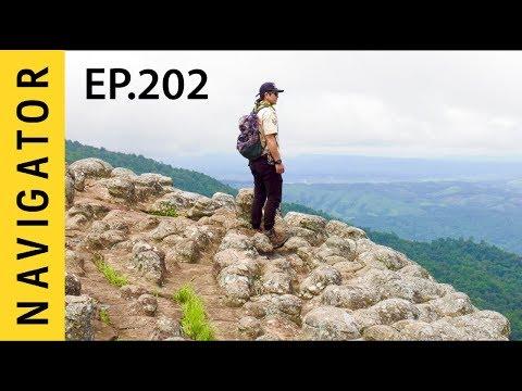 ธรณีวิทยาภูเขาหิน ภูถิ่นสหาย อุทยานแห่งชาติภูหินร่องกล้า | พิษณุโลก