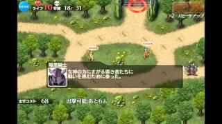 千年戦争アイギス 暗黒騎士団の脅威:宣戦布告【☆3】 千年戦争アイギス ...