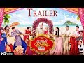 Gujarati Wedding In Goa | Official Teaser | 2018 Gujarati Film | Most Entertaining Film of 2018
