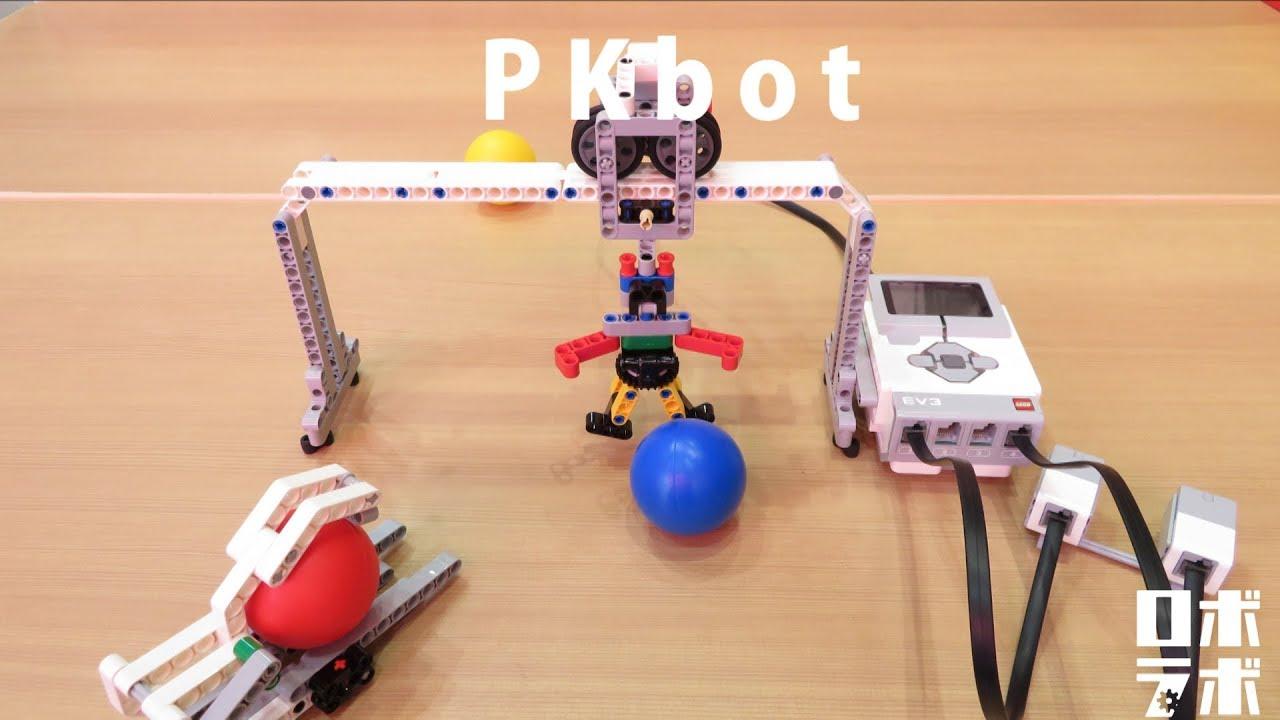 PKbot LEGO® MINDSTORMS® Education EV3 - YouTube