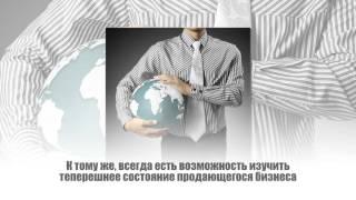 Купить оффшор ОАЭ(, 2015-11-27T12:21:28.000Z)