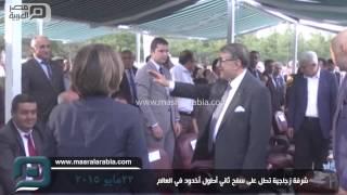 مصر العربية | شرفة زجاجية تطل على سفح ثاني أطول أخدود في العالم