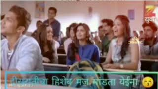 Fulpakharu serial  first poem from manas for vaidhei