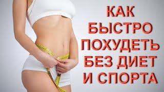 постер к видео Ампулы для похудения, ускоряющие метаболизм, помогающие похудеть всего за 1 неделю