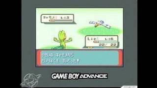 Pokemon Ruby Version Game Boy Gameplay_2002_11_26_5