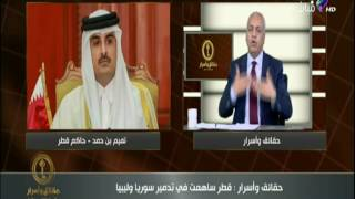 مصطفى بكري يكشف نص رسالة الملك عبدالله بن عبد العزيز لـ حاكم قطر