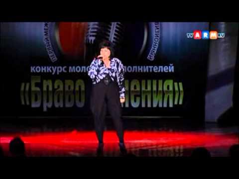 Naira Akopyan - Mon Mec A Moi (Bravo Armenia)