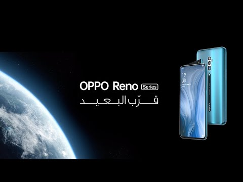 oppo-reno-make-distances-shorter-with-us-in-this-ramadan
