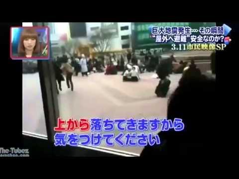 Землятресение в Японии