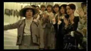 Coco Chanel - Shirley Maclaine (2008)