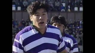 '96年度 早明ラグビー決勝(前半full