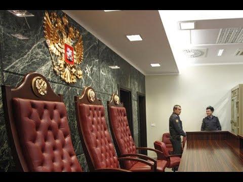 СУДЬИ АГИБАЛОВА, ПЕГУШИН, ОЛЬКОВ. Как ИФНС (щипачи) в обход закона решили завладеть 400 000 рублями
