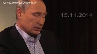 Ложь Путина  Evolution of Putin