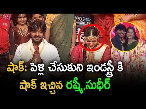 Shock : Sudheer and Rashmi Gets Married | Latest Telugu Movie News | Silver Sreen