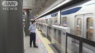 「虎ノ門ヒルズ駅」開業 窓口に感染防止アクリル板(20/06/06)