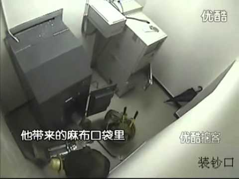 A Wearing Straw Hat  Man Stealing 500,000 RMB from Bank ATM Machine in China